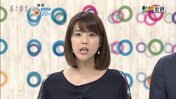 2017年11月04日久代萌美の画像03枚目
