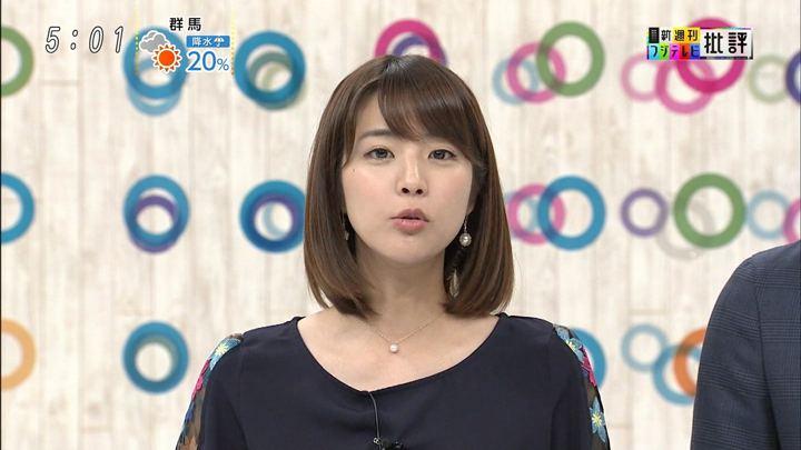 2017年11月04日久代萌美の画像04枚目
