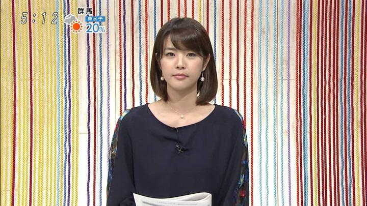 2017年11月04日久代萌美の画像09枚目