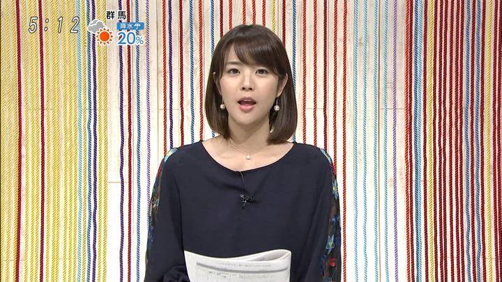 2017年11月04日久代萌美の画像10枚目