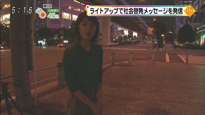 2017年11月04日久代萌美の画像12枚目