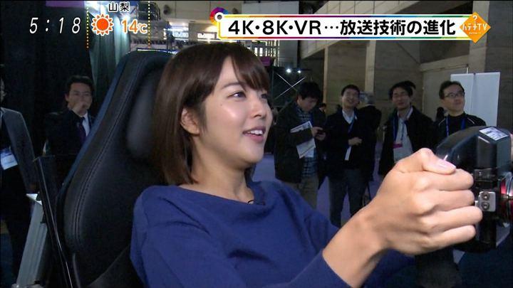2017年11月25日久代萌美の画像18枚目