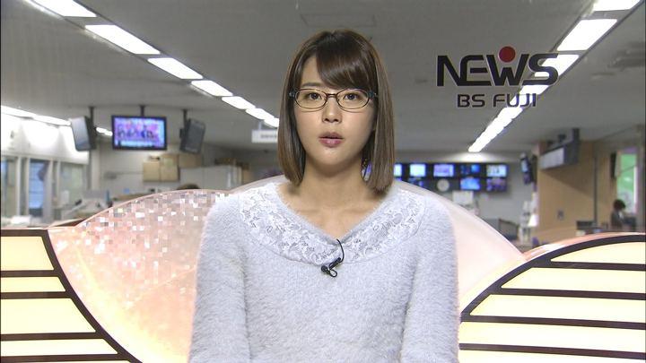 2017年11月29日久代萌美の画像05枚目