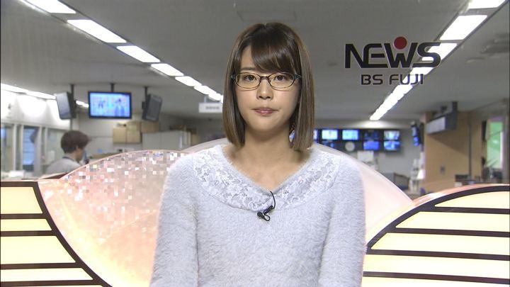 2017年11月29日久代萌美の画像07枚目