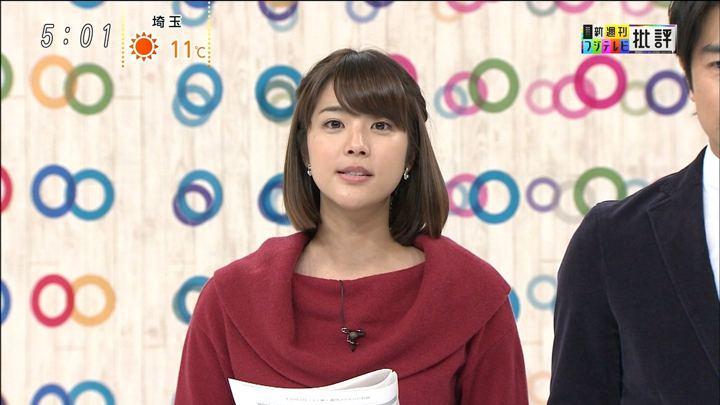 2017年12月02日久代萌美の画像02枚目