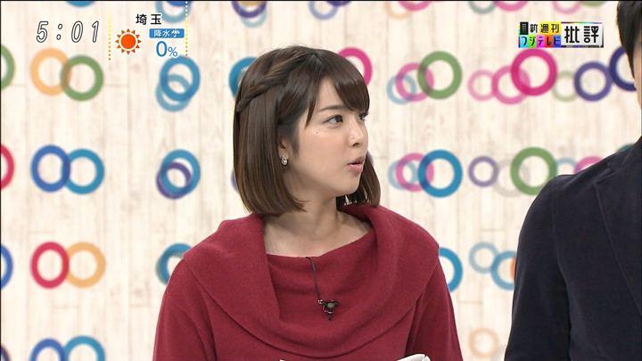 2017年12月02日久代萌美の画像03枚目