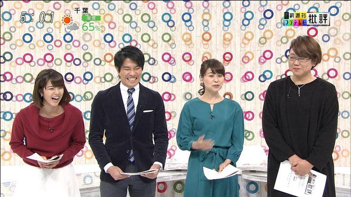 2017年12月02日久代萌美の画像05枚目