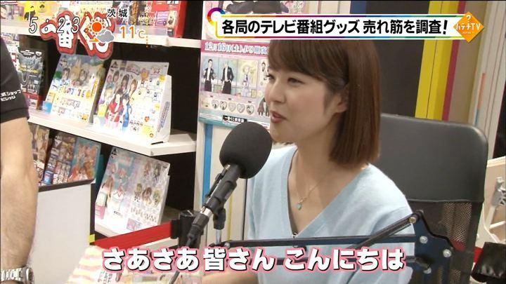 2017年12月02日久代萌美の画像24枚目