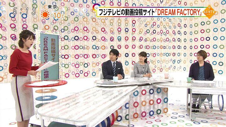 2017年12月09日久代萌美の画像09枚目