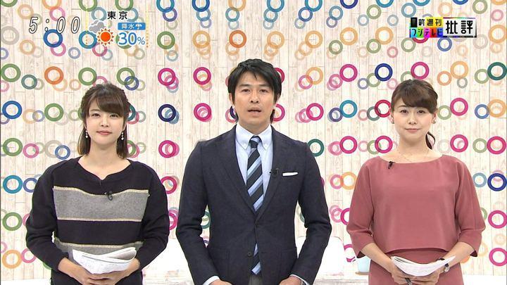 2017年12月16日久代萌美の画像01枚目
