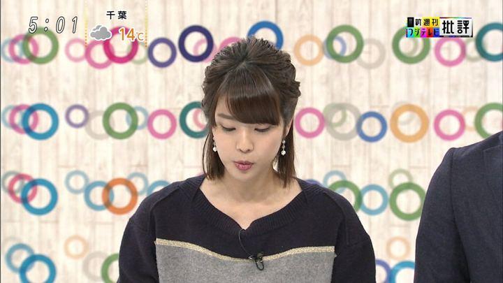 2017年12月16日久代萌美の画像02枚目