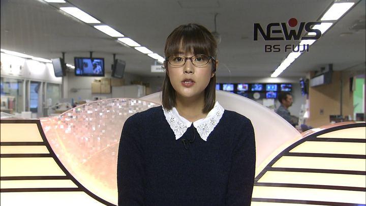 2017年12月20日久代萌美の画像04枚目