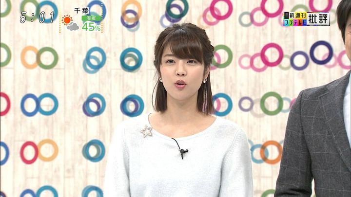 2017年12月23日久代萌美の画像04枚目