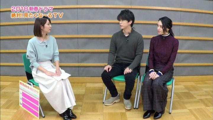 2018年01月08日久代萌美の画像04枚目