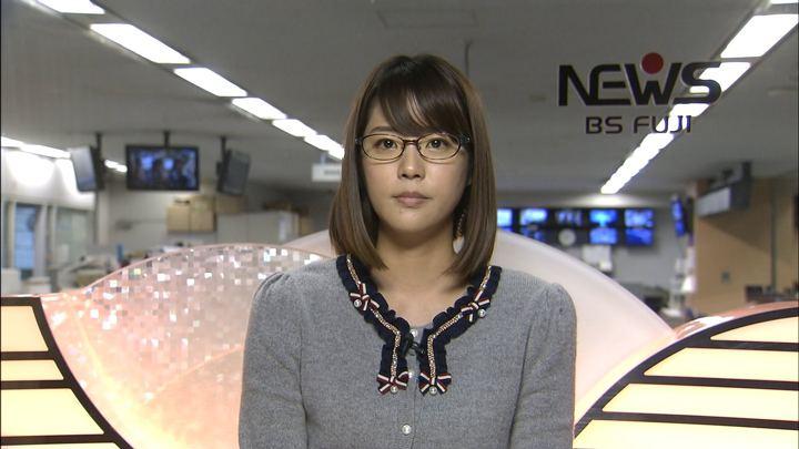 2018年01月10日久代萌美の画像01枚目