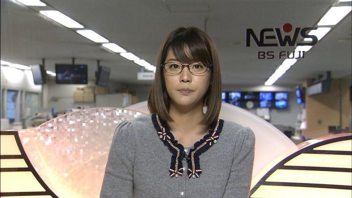 2018年01月10日久代萌美の画像03枚目