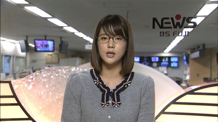 2018年01月10日久代萌美の画像07枚目