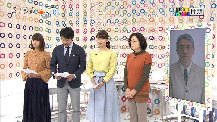 2018年01月13日久代萌美の画像02枚目