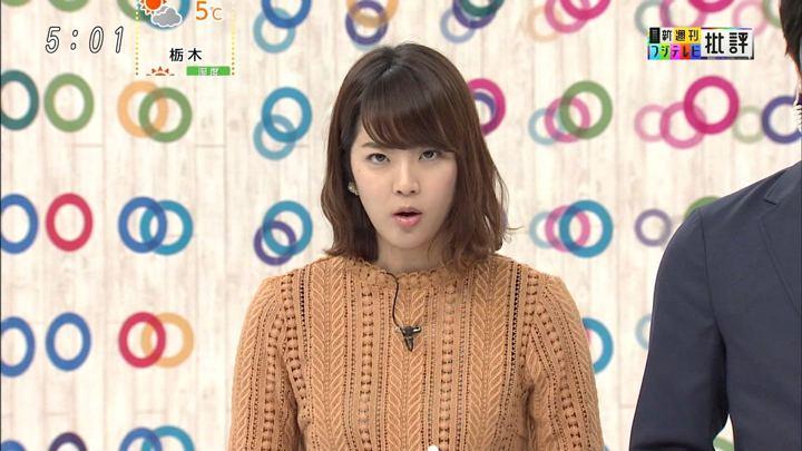 2018年01月13日久代萌美の画像03枚目