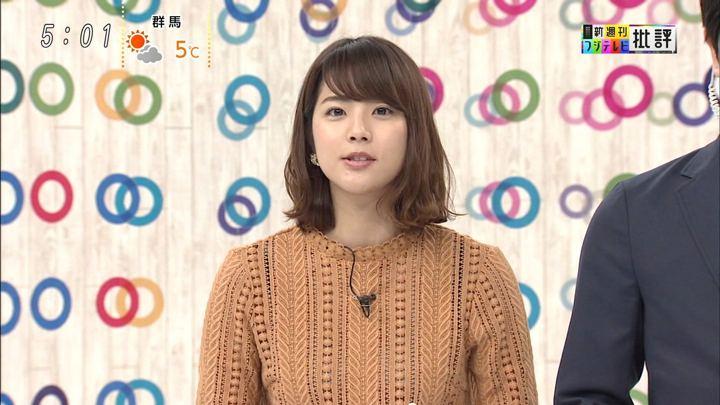 2018年01月13日久代萌美の画像04枚目