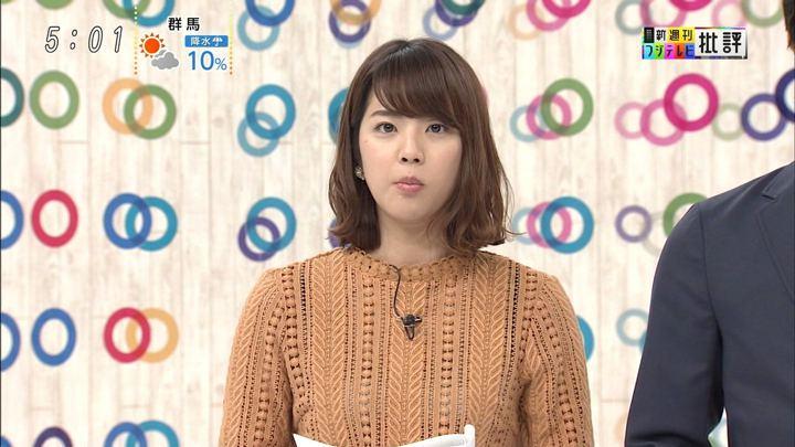 2018年01月13日久代萌美の画像05枚目