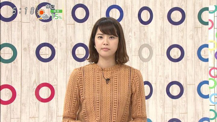 2018年01月13日久代萌美の画像08枚目