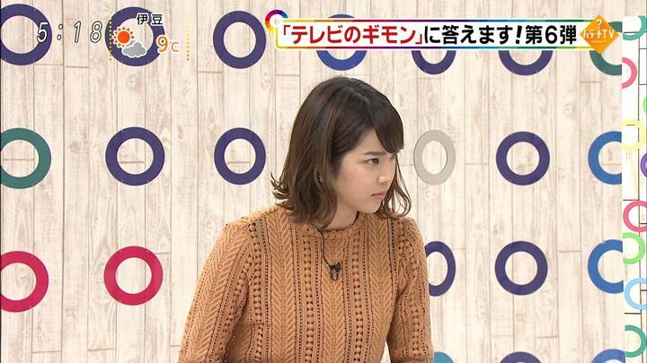 2018年01月13日久代萌美の画像09枚目
