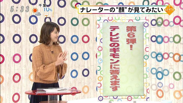 2018年01月13日久代萌美の画像11枚目