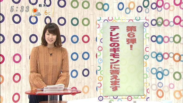 2018年01月13日久代萌美の画像12枚目