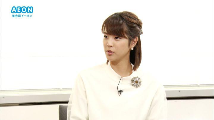 2018年01月14日久代萌美の画像04枚目