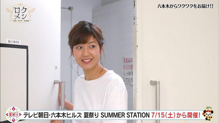 masudasayaka20170705_02.jpg
