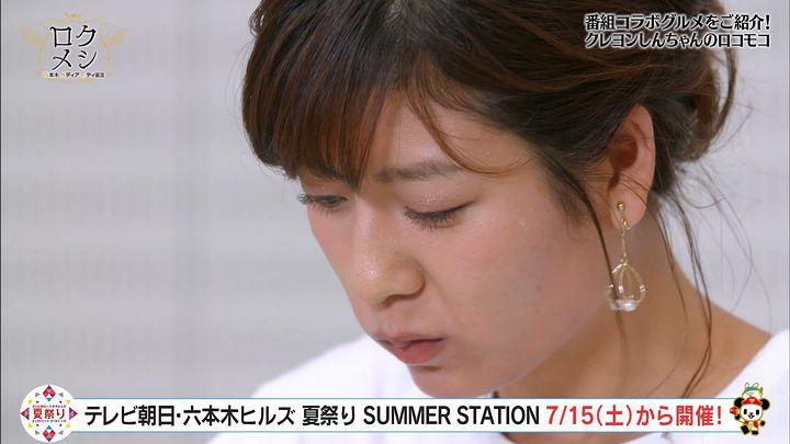 masudasayaka20170705_12.jpg