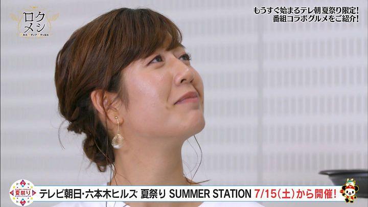 masudasayaka20170705_15.jpg