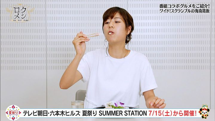 masudasayaka20170705_25.jpg