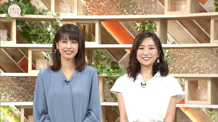matsumura20170514_09.jpg