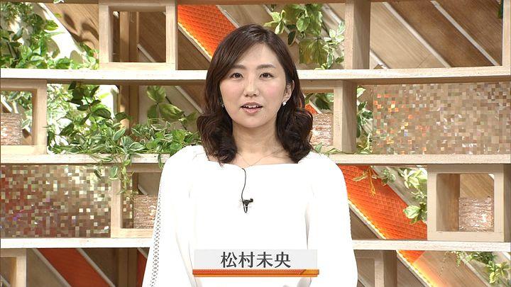 matsumura20170617_05.jpg