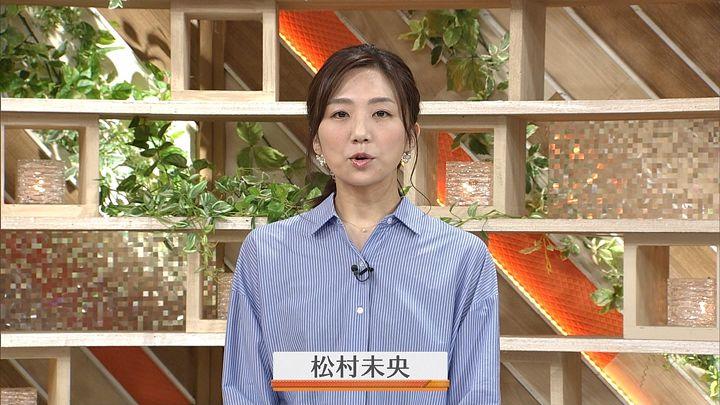 matsumura20170618_05.jpg