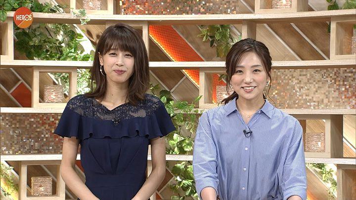 matsumura20170618_10.jpg