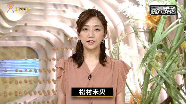 matsumura20170625_02.jpg