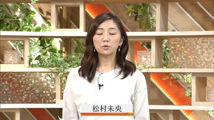 matsumura20170709_05.jpg