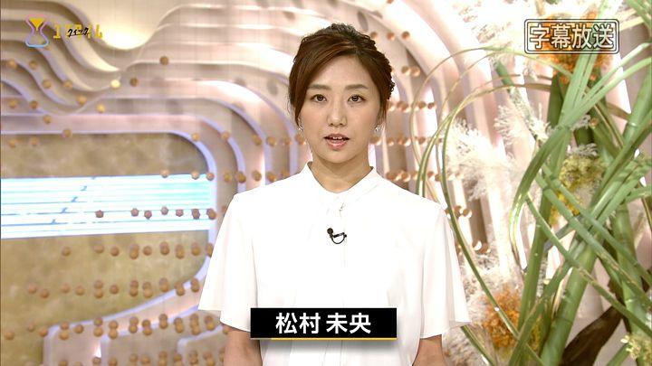 matsumura20170715_01.jpg