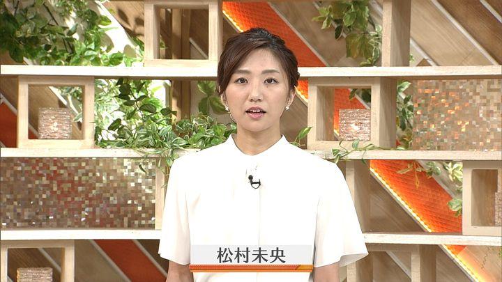 matsumura20170715_04.jpg