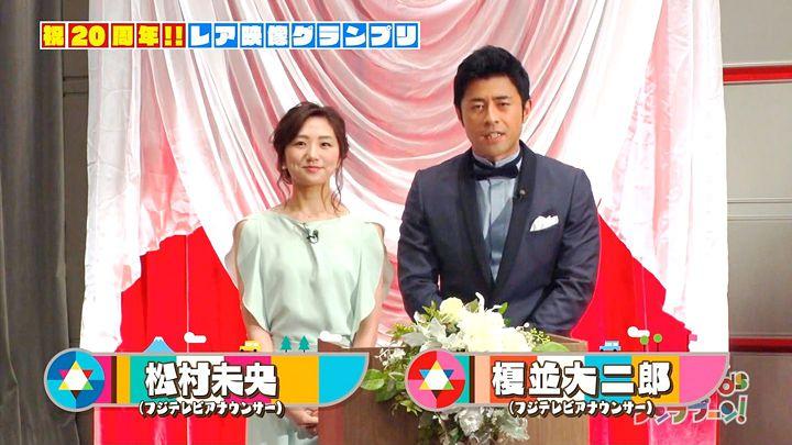 matsumura20170716_02.jpg