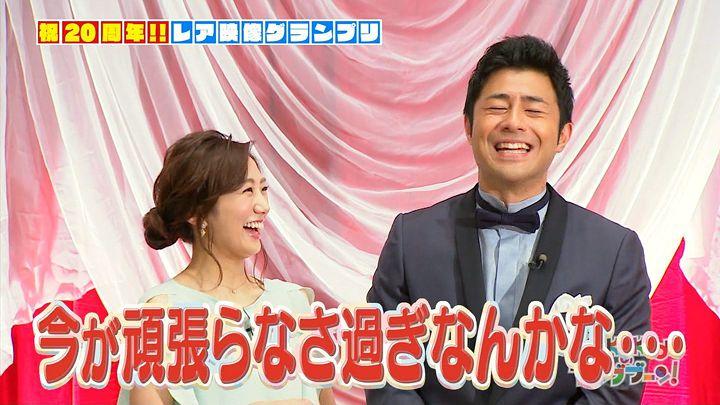 matsumura20170716_06.jpg