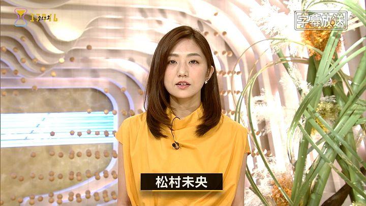matsumura20170723_02.jpg
