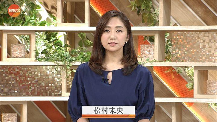 matsumura20170729_06.jpg
