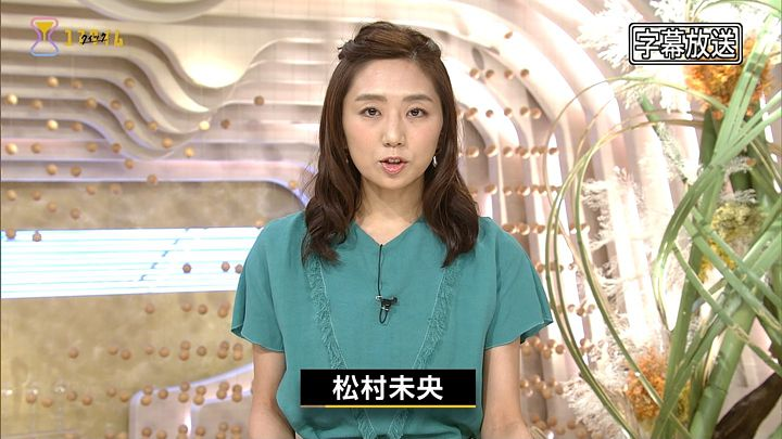 matsumura20170730_02.jpg