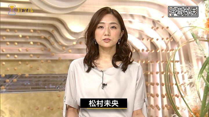 matsumura20170813_02.jpg