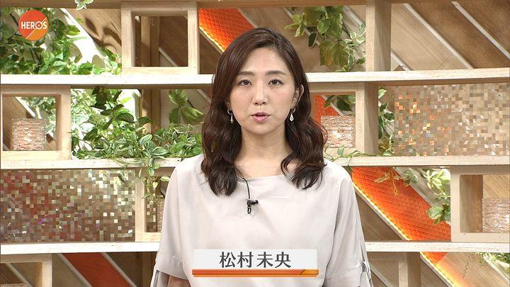 matsumura20170813_06.jpg