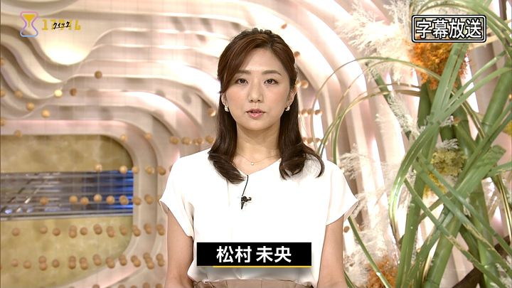 matsumura20170819_02.jpg